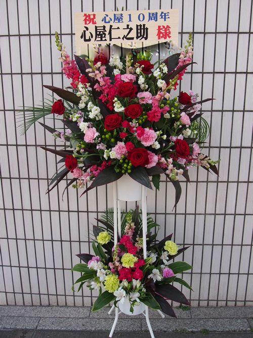スタンド花|スタンドフラワー|フラスタ|61195(1)