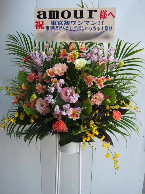 晴れたら空に豆まいて秋~冬(10月11月12月)のスタンド花|スタンドフラワー カノシェ