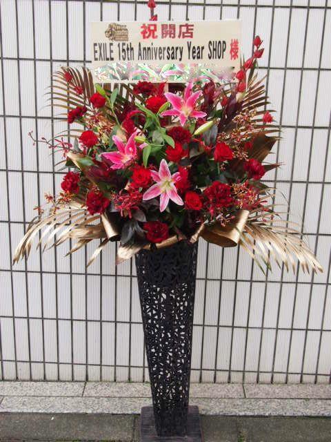 |秋のスタンド花(9月10月)|フラワースタンド スタンド花 カノシェ58575