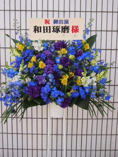 秋~冬(10月11月12月)のスタンド花|スタンドフラワー カノシェ59543(1)