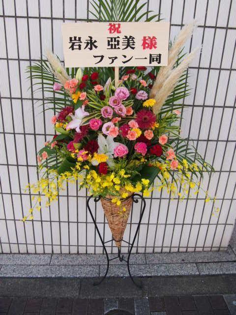 DESEO mini with VILLAGE VANGUARD 秋のスタンド花(9月10月)|フラワースタンド スタンド花 カノシェ