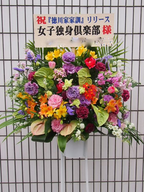 スタンド花|スタンドフラワー|フラスタ|カノシェ61866 (2)