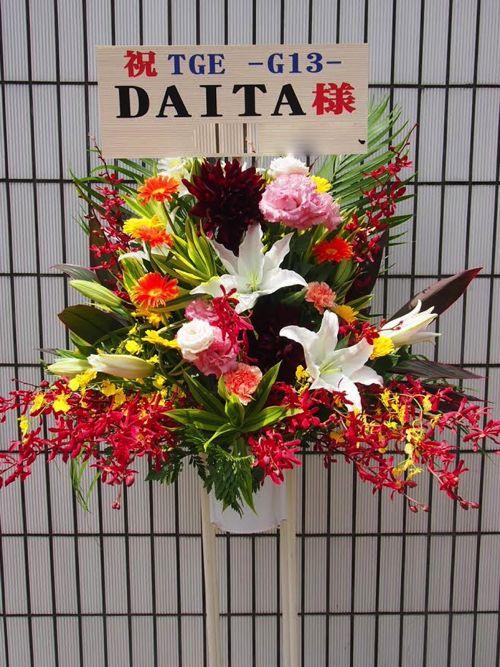 TSUTAYA O-EAST|スタンド花|スタンドフラワー|フラスタ|新宿 渋谷 全国