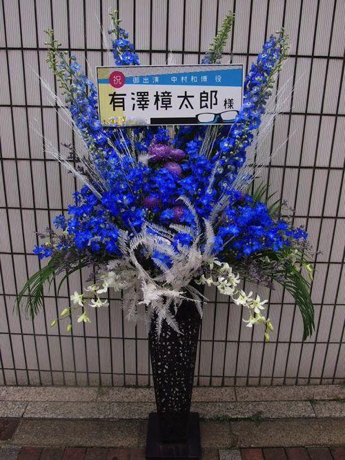 シブゲキ|スタンド花|スタンドフラワー|フラスタ|新宿 渋谷 全国