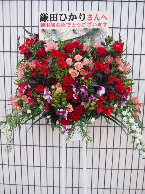 スタンド花|スタンドフラワー|フラスタ|カノシェ61390(1)
