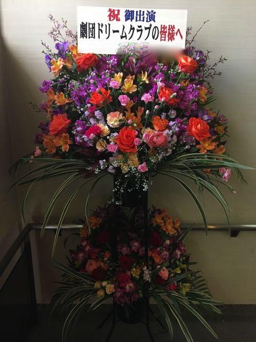 スタンド花|スタンドフラワー|フラスタ|カノシェIMG_5243