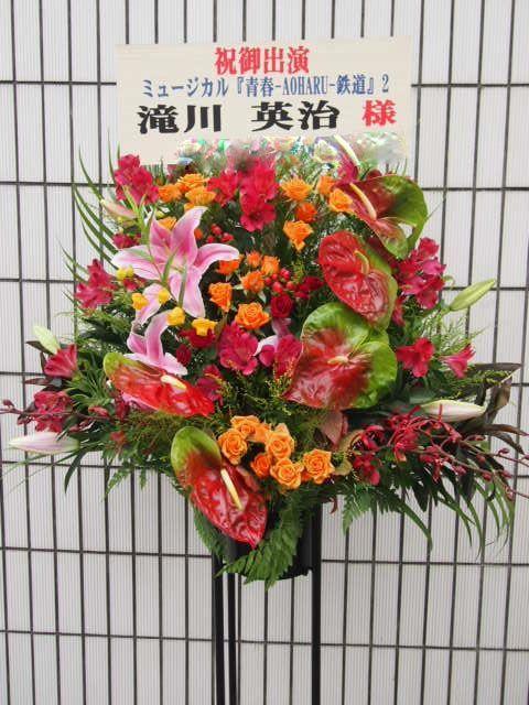 秋~冬(10月11月12月)のスタンド花|スタンドフラワー カノシェ59432