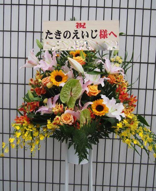 SHIBUYA TAKE OFF 7|スタンド花|スタンドフラワー|フラスタ|新宿 渋谷 全国