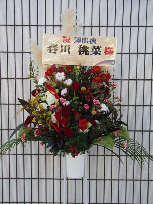 スタンド花 カノシェ|東京 横浜 大阪 全国へお届けシアターグリーンBOX in BOX THEATER