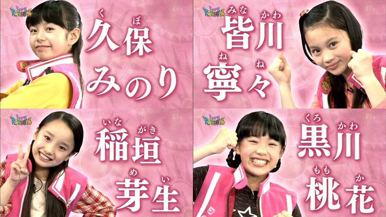 稲垣芽生の画像 p1_29