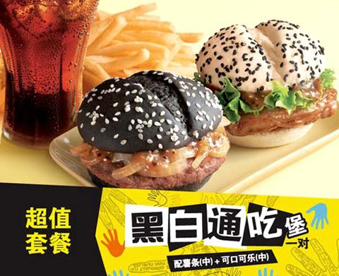 【驚愕】 中国のマクドナルドで売られてる ハンバーガー が ヤ バ イ wwwwwwwwwwww