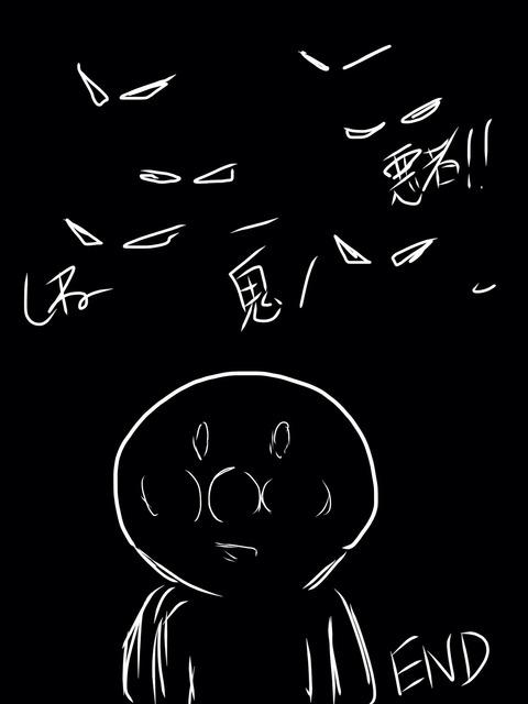アンパンマンの漫画の続き描いたったwwwwwwwww