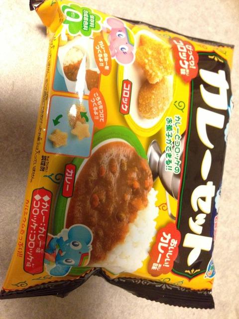 【画像あり】ヤバいお菓子買ったったwwwwwwww