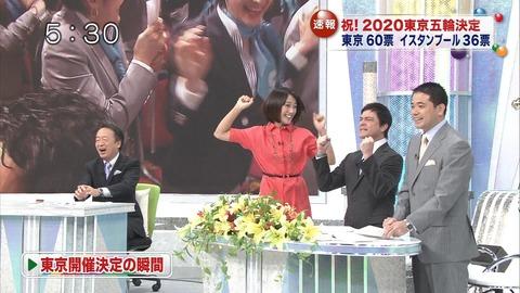 【画像あり】東京オリンピックが決まった瞬間のテレ朝・竹内由恵(27)の喜び方が可愛すぎる件