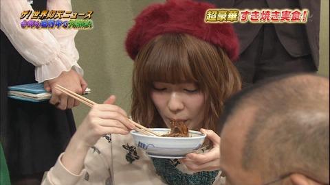 【画像あり】 ぱるること島崎遥香の箸の持ち方が酷いと話題にwwwwwwwwwww