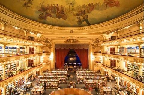 【画像あり】 まるでハリーポッターの世界!? 「世界で二番目に美しい書店」が美しすぎる!