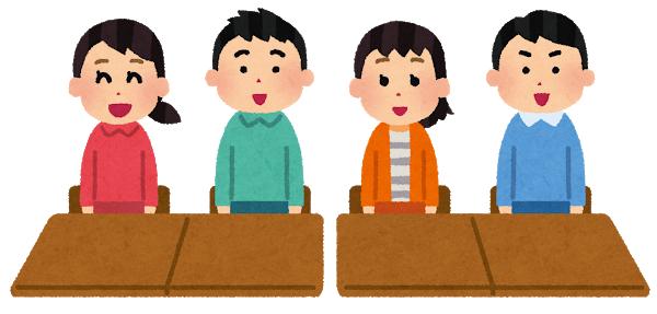 school_kiritsu