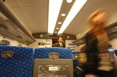 新幹線の中/神戸