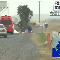 排水路で見つかった10歳位の女児の遺体は行方不明になっている千葉県松戸市の小学校に通う女児(9)でほぼ確定か