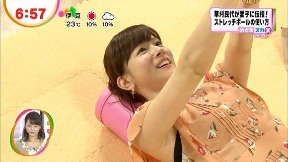 【画像】皆藤愛子のワキがエ口い件