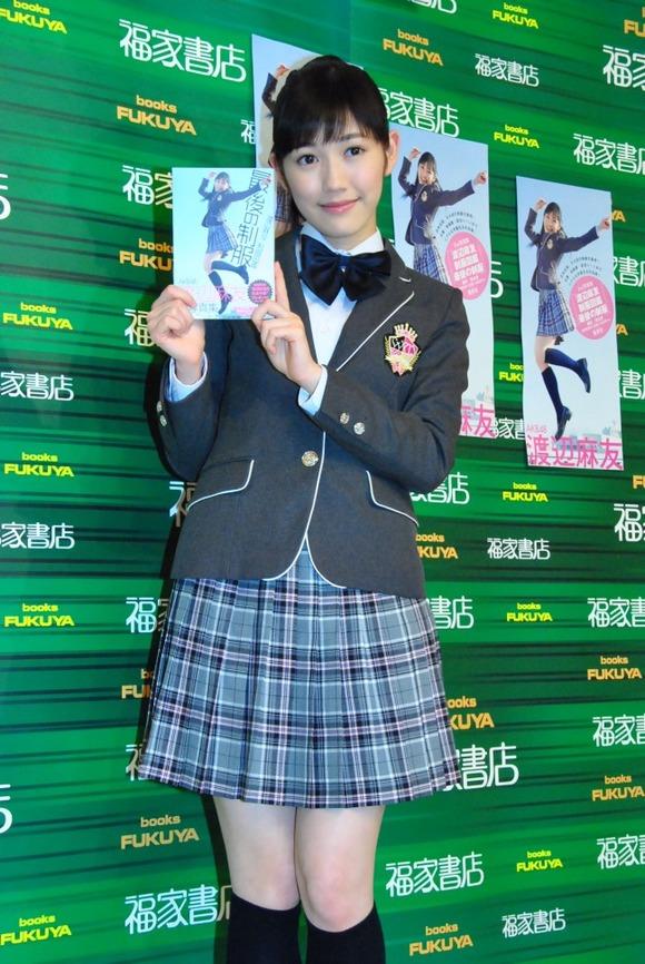 AKB48まゆゆこと渡辺麻友 19歳の制服姿を披露
