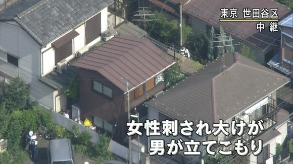 世田谷立てこもり事件 犯人は元赤坂署警視・女性を一人殺害し自身も自決