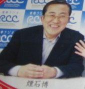煙石博 元アナウンサー(65)を窃盗容疑で逮捕