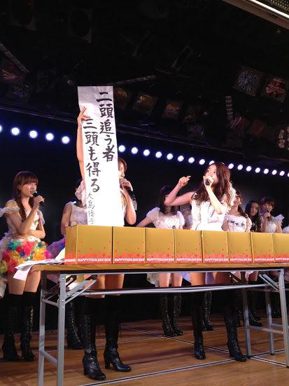 AKB48・大島優子「二頭を追う者・・・」 二頭?
