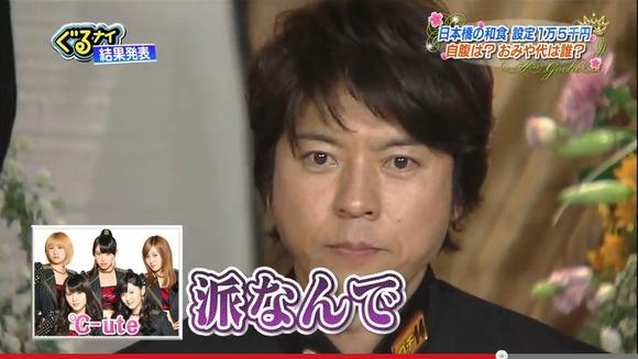 俳優・上川隆也、ももちを拒否 「すいません僕、℃-ute派なんで」
