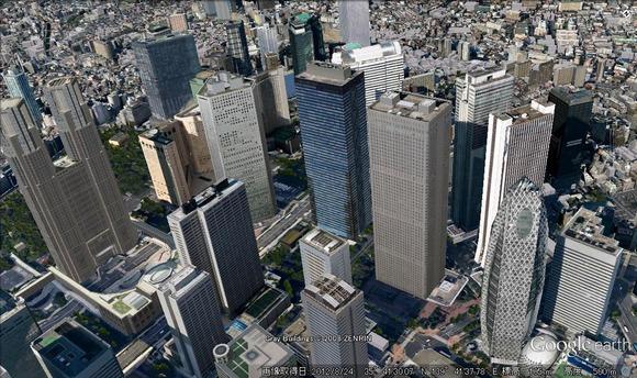 【画像】東京都会すぎワロタwwwwwwwwwwwww