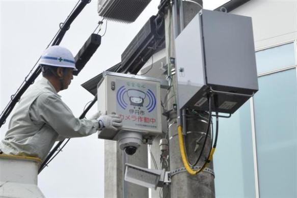 街に防犯カメラ1000台…「位置情報」も受信、子供・高齢者を見守り 兵庫・伊丹市で開始