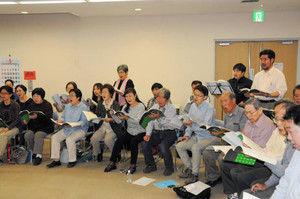 「9条守れ」歌声は平和の力 市民合唱団が憲法9条を歌詞にしたオリジナル曲披露