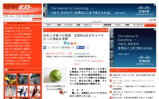 日本人が食べた野菜 圧倒的1位がキャベツだった理由を考察