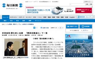 安倍首相:習主席と会談「両国の関係改善進んでいる」