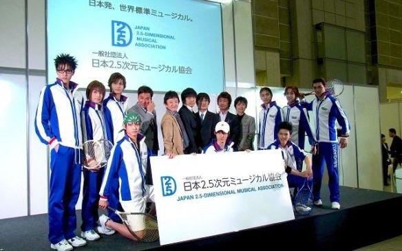 """「日本のマンガやアニメは、日本が世界に誇る文化です」(経産省官僚)--""""2.5次元ミュージカル""""、いよいよ協会設立"""