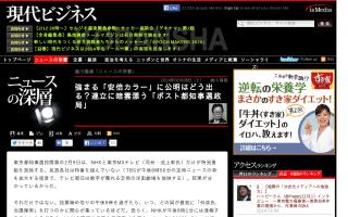 NHKの期日前投票出口調査(先週末・サンプル3000)