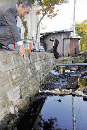 盛岡市の水路から突然、油湧く「石油が湧いた」と住民
