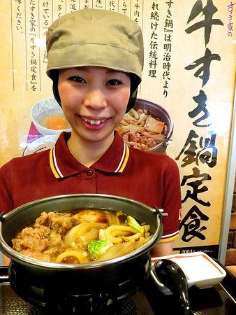 今冬も「牛すき鍋」発売=すき家