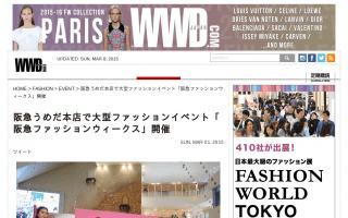 ニューヨークの「ブサヨ」日本初上陸、阪急うめだでファッションイベント開催