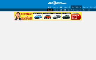 「憲法9条堅持の日本国民にノーベル平和賞を」、運動活発化 署名も15万人突破