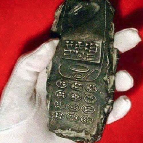 800年前の携帯電話が出土(画像あり)
