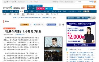橋下氏の出直し選挙「乱暴な発想」と与野党が批判