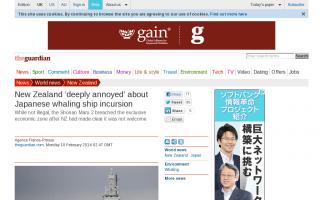 ニュージーランドのEEZ内に日本の捕鯨船が侵入…NZ政府は激怒「深い怒りを感じる」