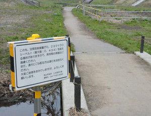 「長時間の滞留はご遠慮ください」流山市 放射能汚染、注意喚起の看板 [東京新聞]