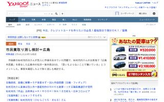 「現代のベートーベン」佐村河内氏 CDとDVDを全て出荷停止 広島市民賞も取消し検討