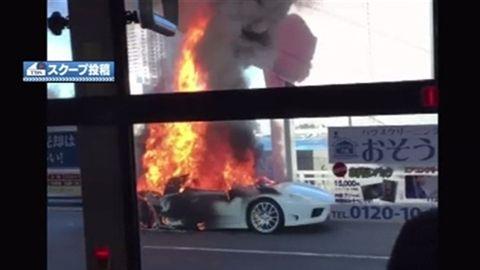 中央区の勝鬨橋でフェラーリ炎上、視聴者が撮影