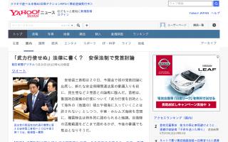 民主・岡田氏「他国の領土、領海、領空では(武力行使を)やらないと法律に書くべきだ」党首討論で首相を追及