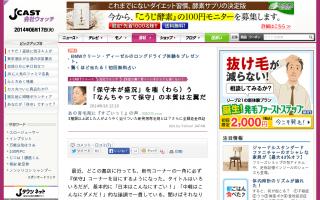 「努力しなくても貴方は日本人というだけで誇れる」等という本…誰からも相手されない人たちからお金を巻き上げてるだけだ