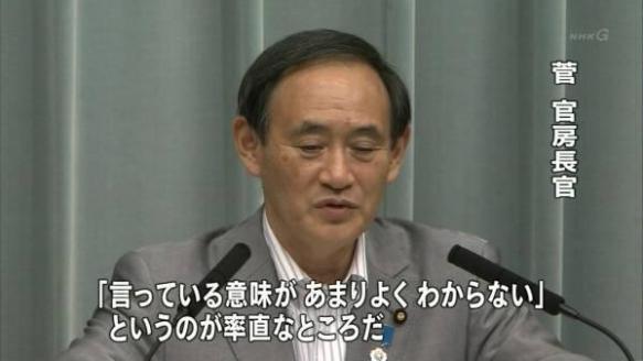 菅「総理たる私人の安倍が何で五輪見ながら天ぷら食べちゃいかんの?意味があまりよくわからない」
