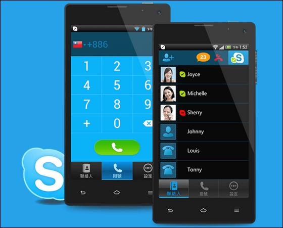 『Skypeスマートフォン』発売--価格は66.49ドル(約6800円)、携帯会社との契約不要
